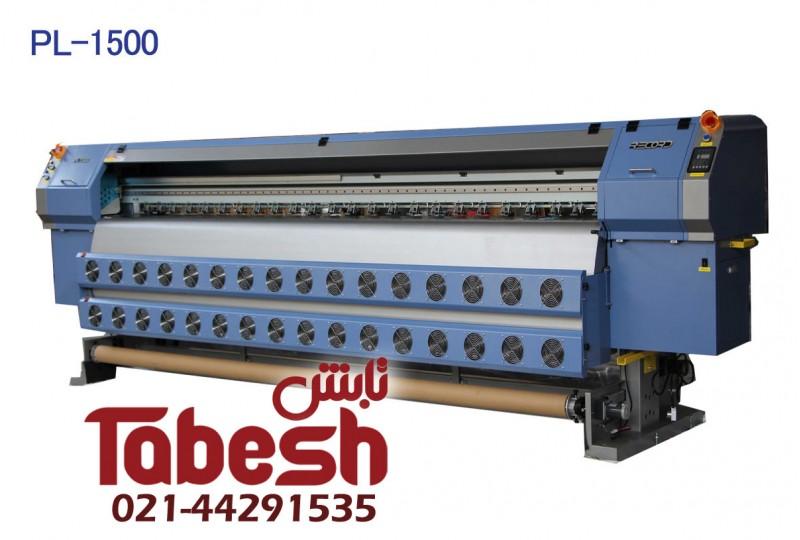 دستگاه چاپ بنر کونیکا 512-PL1500