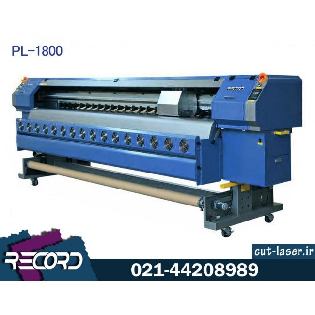 دستگاه چاپ بنر کونیکا PL 1800-512i