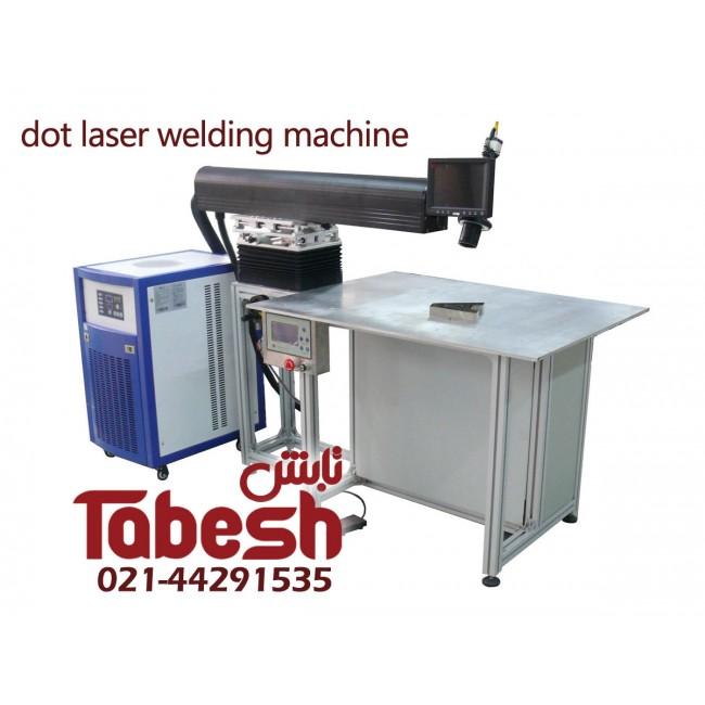 دستگاه نقطه جوش لیزری RT-W200
