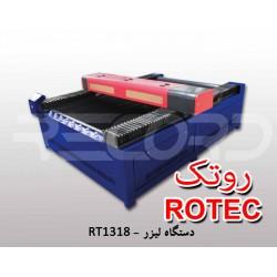 دستگاه برش لیزری 130*180